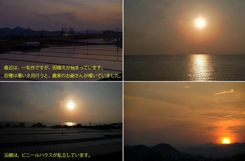 夕陽がきれいな海沿いを走る。ビニールハウスも多い。田んぼは田植えが始まっている。