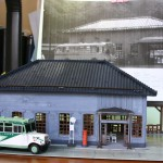 江若鉄道バスの色を教えてください