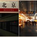 秋の中国一人旅2010年 Part10 南満州鉄道(満鉄)の客車