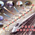 秋の中国一人旅2010年 Part13 CRH380Aと滬杭高速鉄道