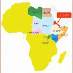 エリトリア2011年 未開の大地への鉄道の旅 Part10  希望へのエリトリア鉄道の今は その1