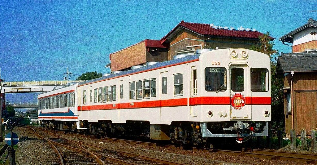 DRFC-OB デジタル青信号  【17197】謹賀新年/竜ヶ崎線