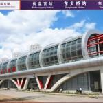 2012年春の中国鉄路の旅       Part24  长春(満州国首都 新京)その2 長春の軽軌と路面電車