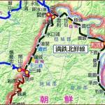 2012年冬の中国鉄路の旅 Part4 国境の橋Ⅲ 琿春(珲春)