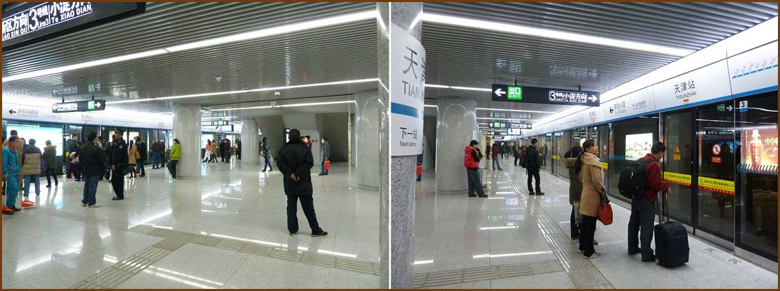 06_地鉄天津駅