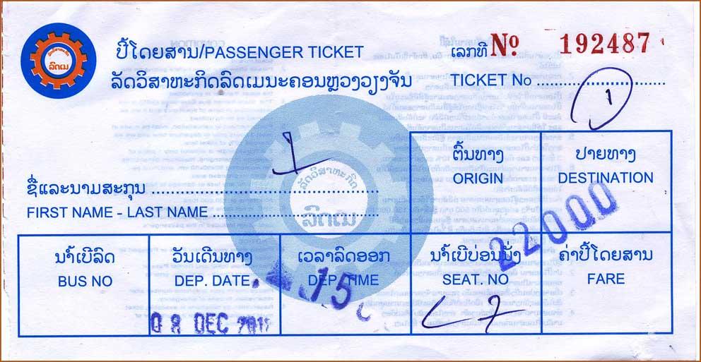 30_国境バス切符