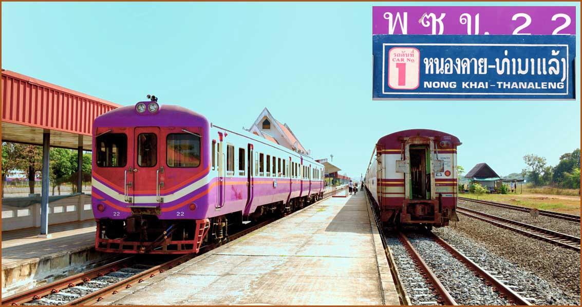 11_国境列車