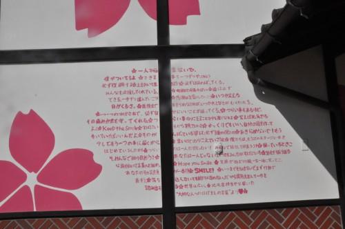 pict-三陸17