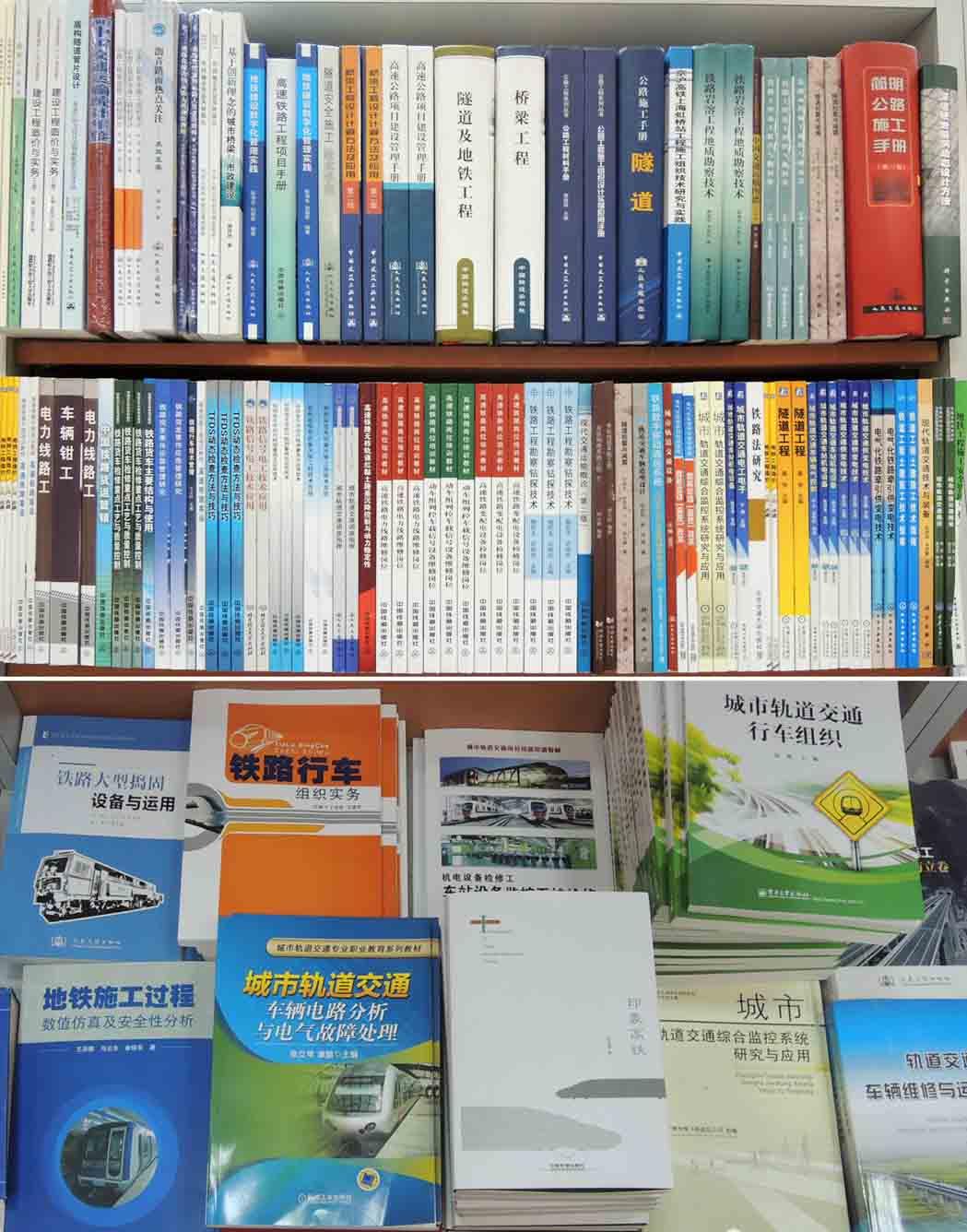 03_新華書店3