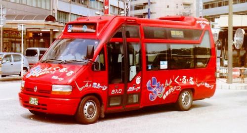 浜松230あ3032