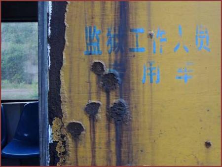 03_客車2