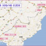 2013年 春の中国鉄路の旅 Part13 北朝鮮国境沿いの鉄路 その7 国境の駅「開山屯」と国境の橋「三峰橋」