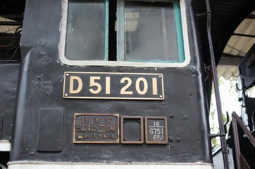 s-12.12.26蒲郡D51201No