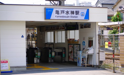 亀戸水神駅5-15