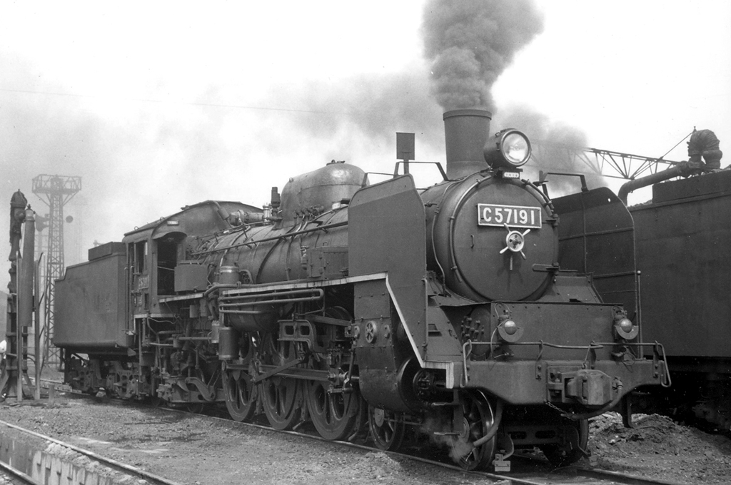 C57191