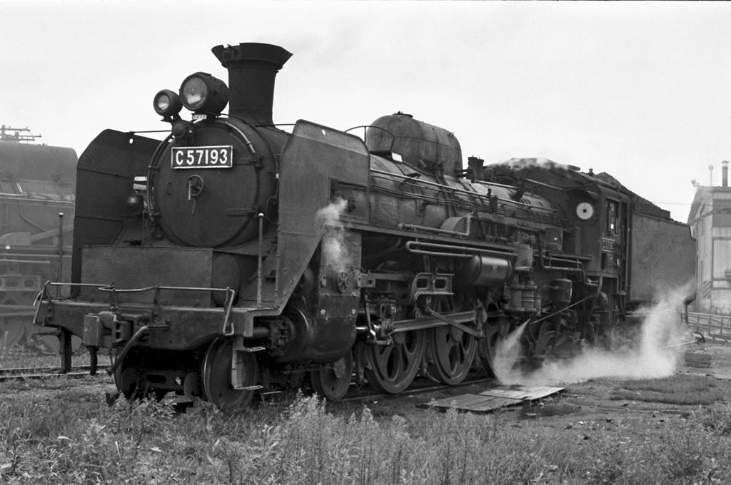 C5719301