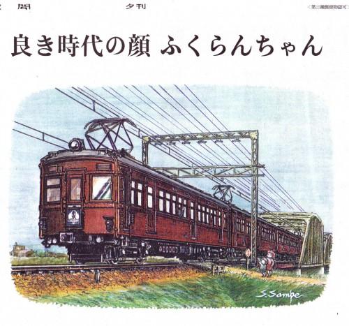国鉄モハ40型_NEW