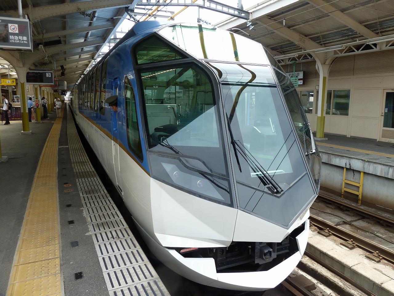 宇治山田駅に到着 (総本家様より提供いただきました)
