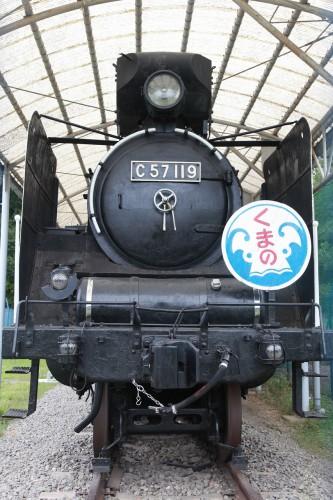 s-13.8和歌山C57119