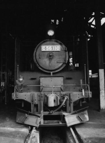 s-1964.3.31木次区C56110