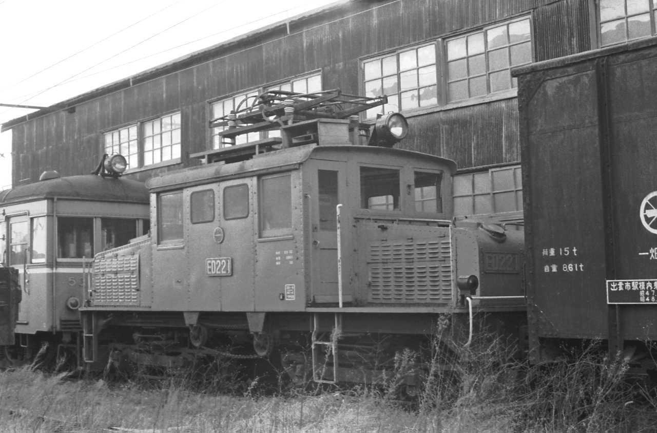 MN01820-一畑電鉄