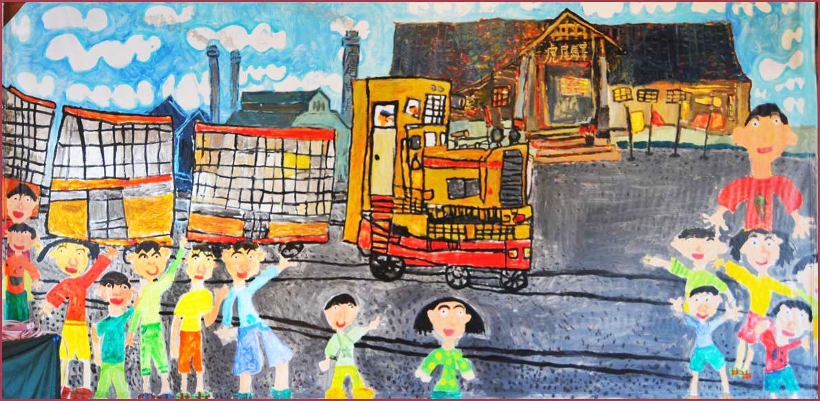 00_製糖工場子供が描いた絵