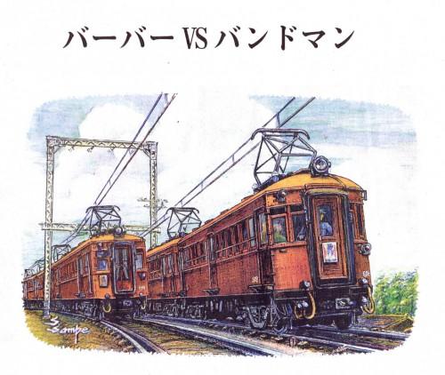 阪神801系_NEW