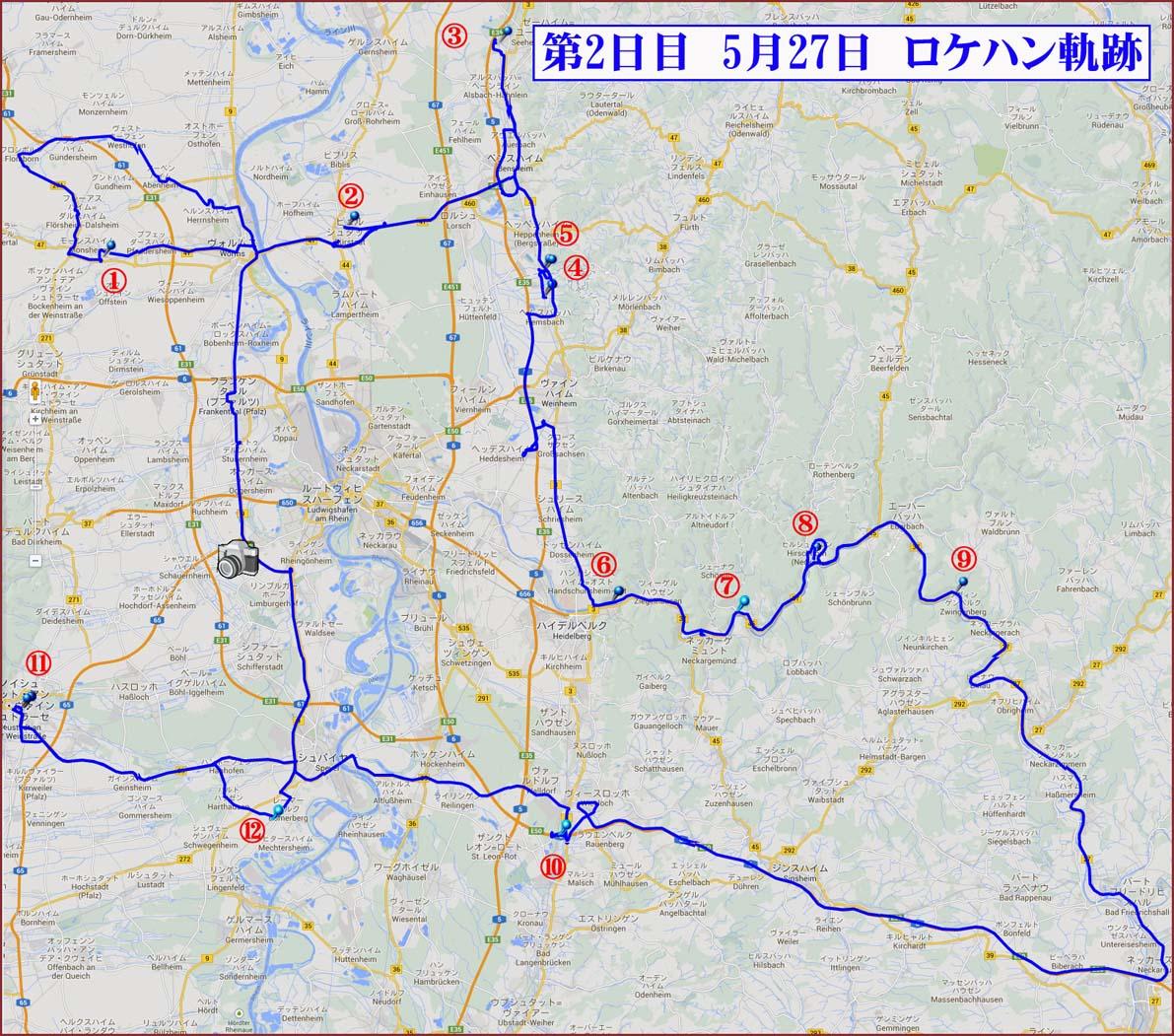 01_地図NX+GPS基本(縮小)