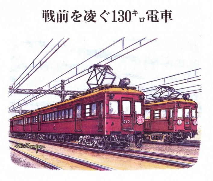 阪急710系810系_NEW