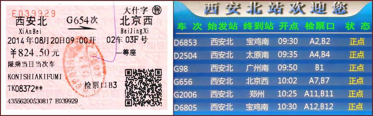 DSCN484312_1