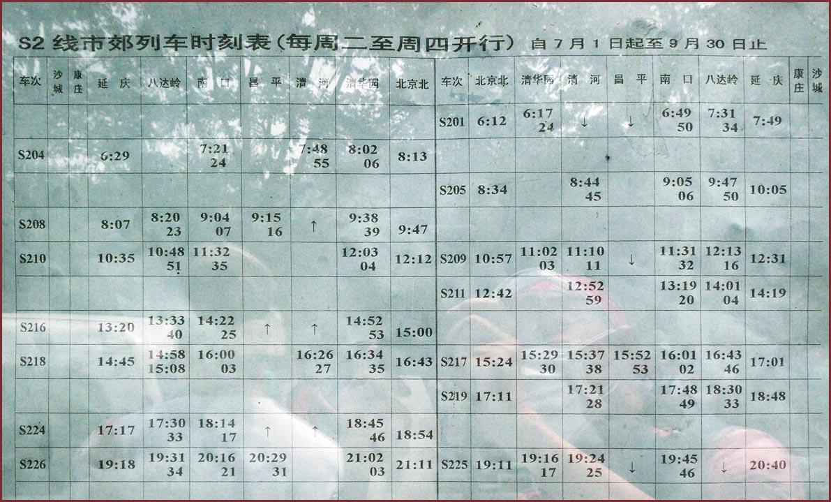 DSCN5090_2