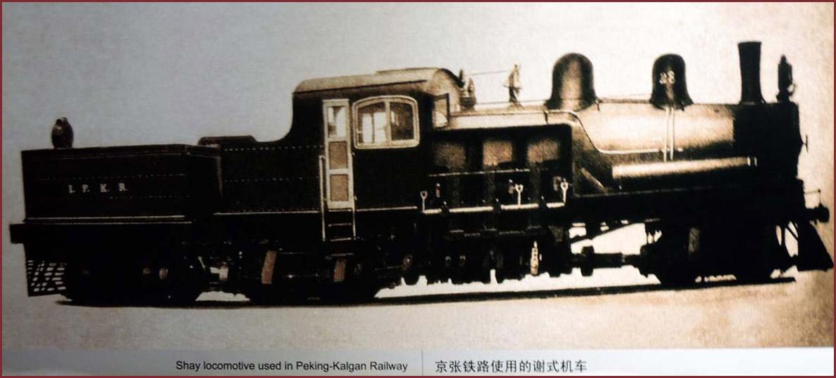 DSCN520747