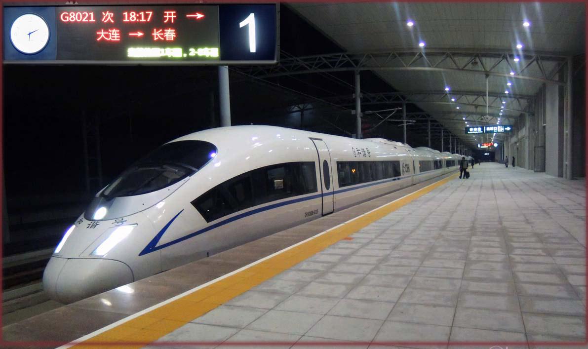 DSCN608734