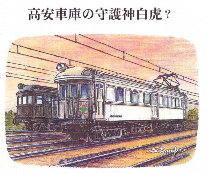 近鉄モワ1851_NEW