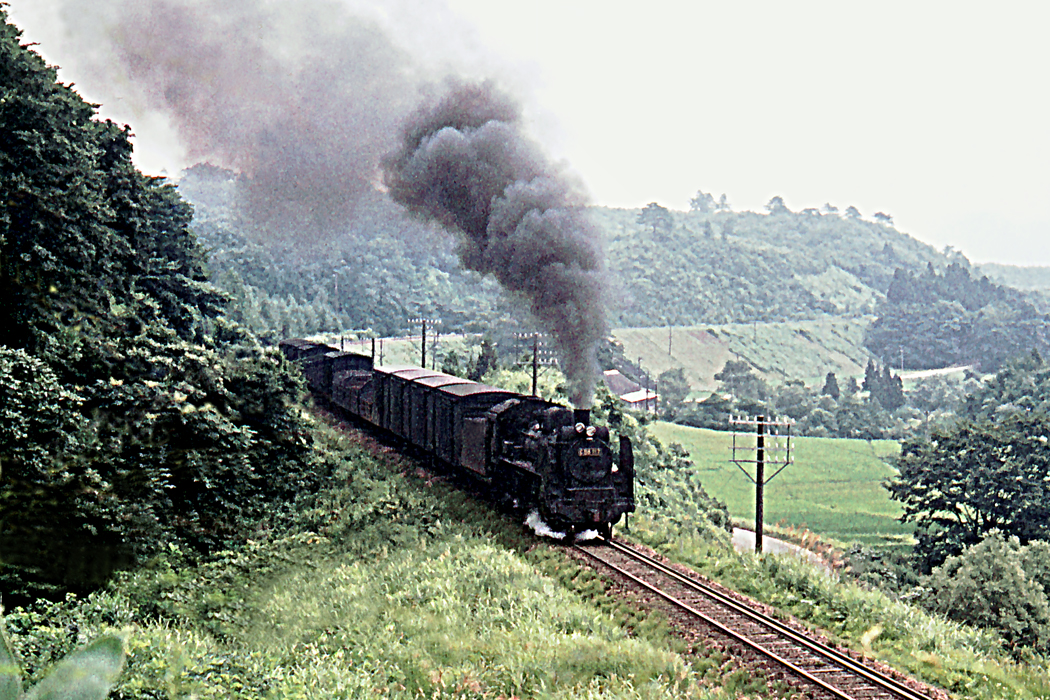 C1532