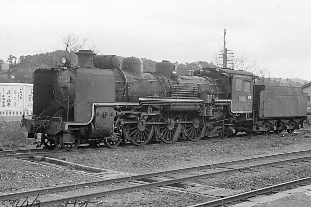 C5125