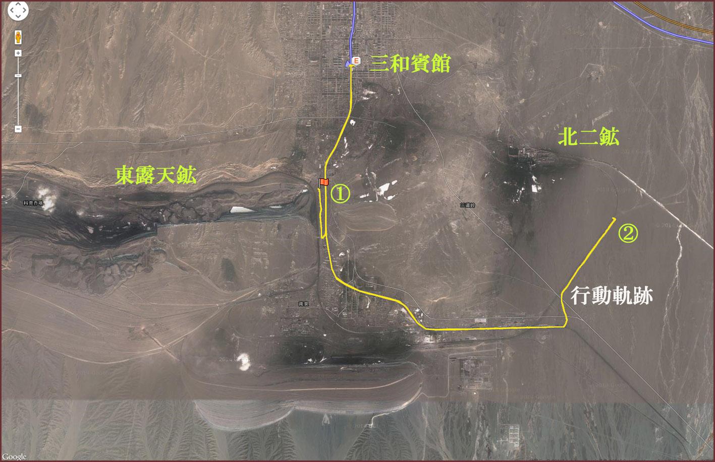 01_GPS