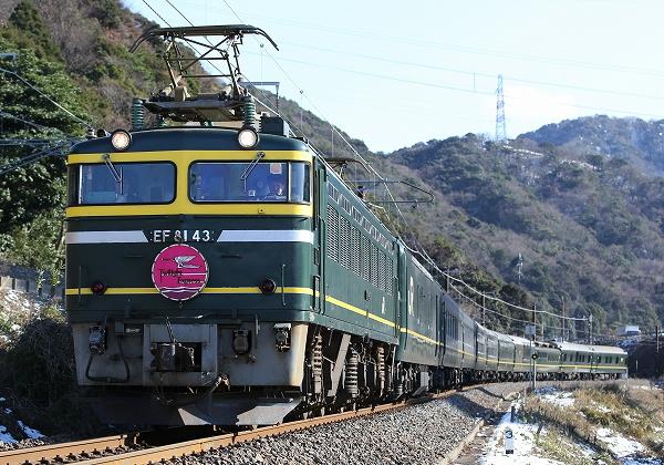 トワイライトエクスプレスin本州Vol.1/2015.01.30/Posted by 893-2