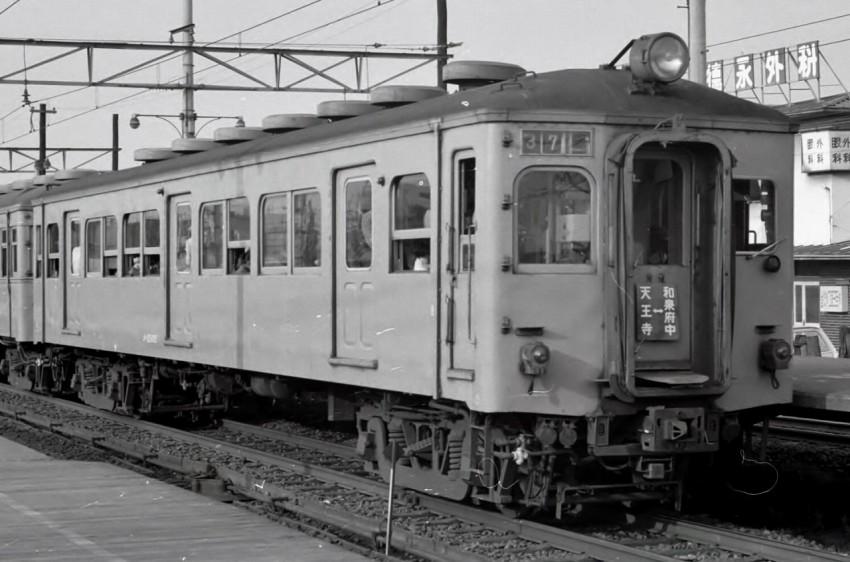 205-13.Tc25105oto.67.5.28