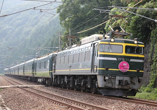 トワイライトエクスプレスin本州Vol.2/2015.04.14/Posted by 893-2