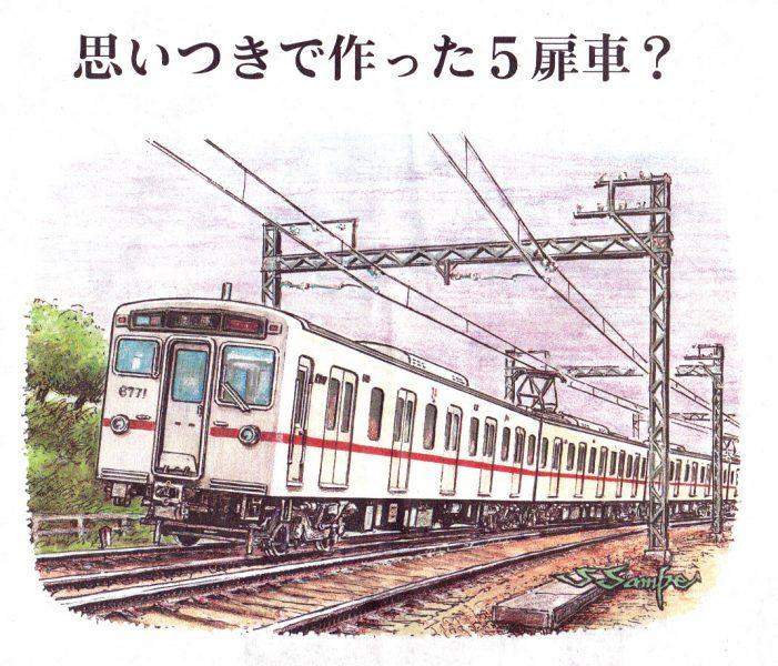京王電鉄6000系_NEW
