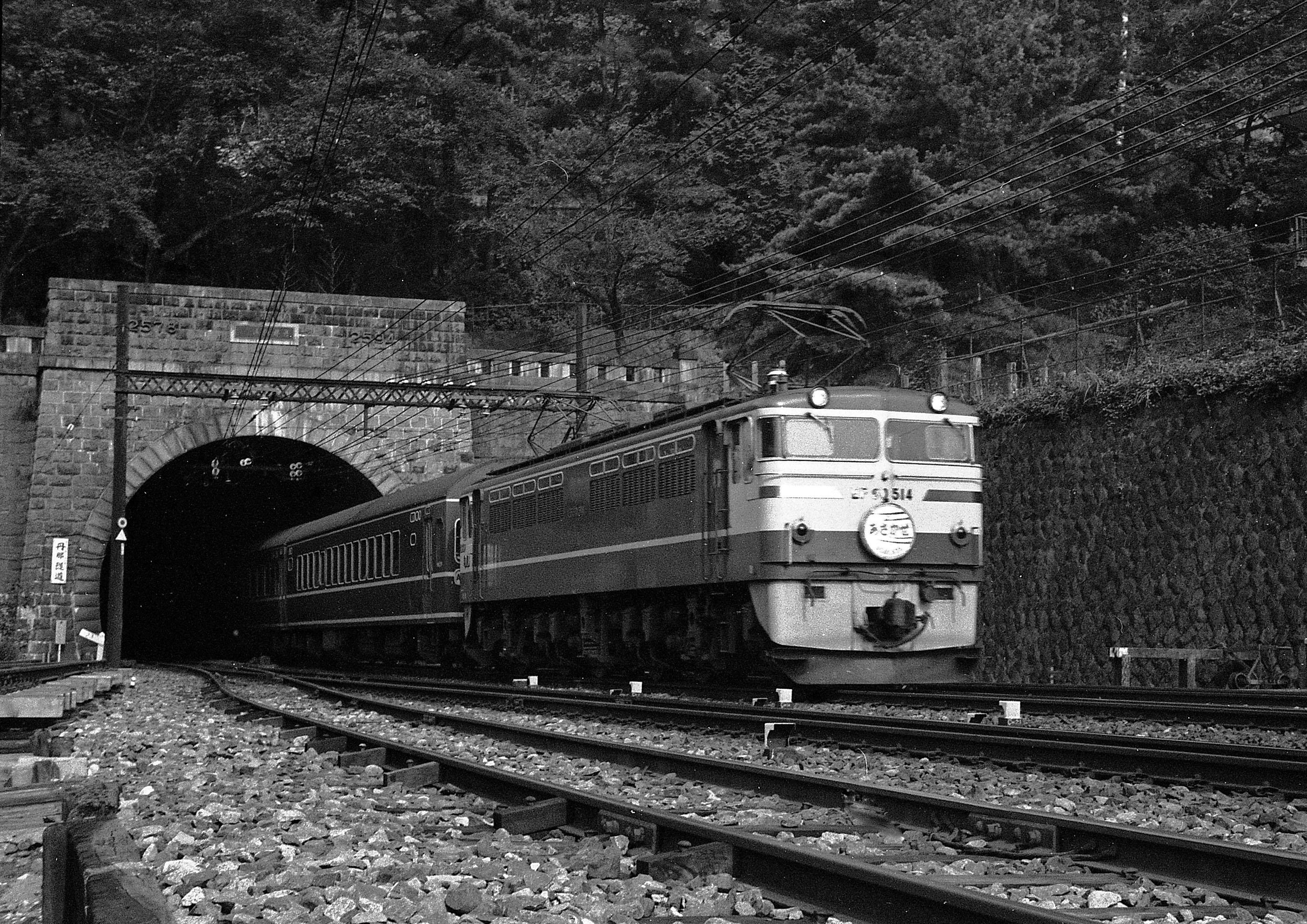 丹那 トンネル (3)