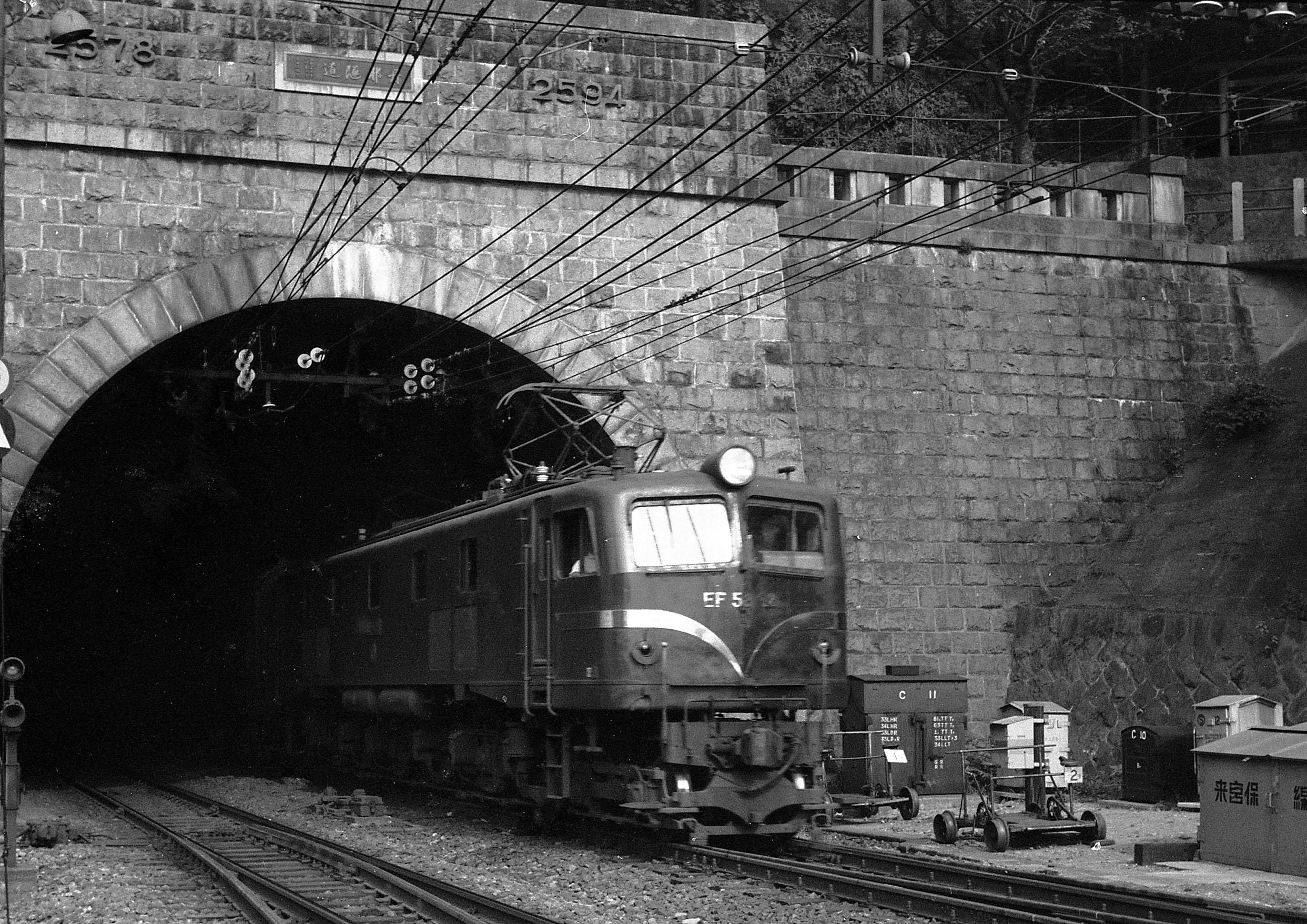 丹那 トンネル (2)