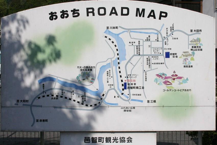 粕淵駅の観光案内図。邑智町は今は美郷町となっている。