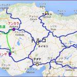 2015年 西方見聞録 トルコ鉄路の旅 Part8 トルコ高速鉄道に初乗車 エスキシェヒルからアンカラへ