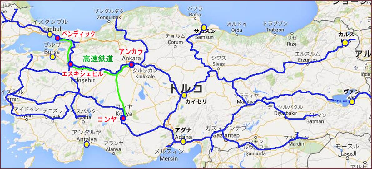 01_トルコ鉄道Map_200