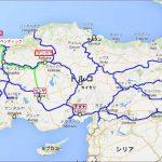 2015年 西方見聞録 トルコ鉄路の旅 Part23 乗せてもらえない切符、アンカラ⇒コンヤ 高速電車の乗り鉄旅