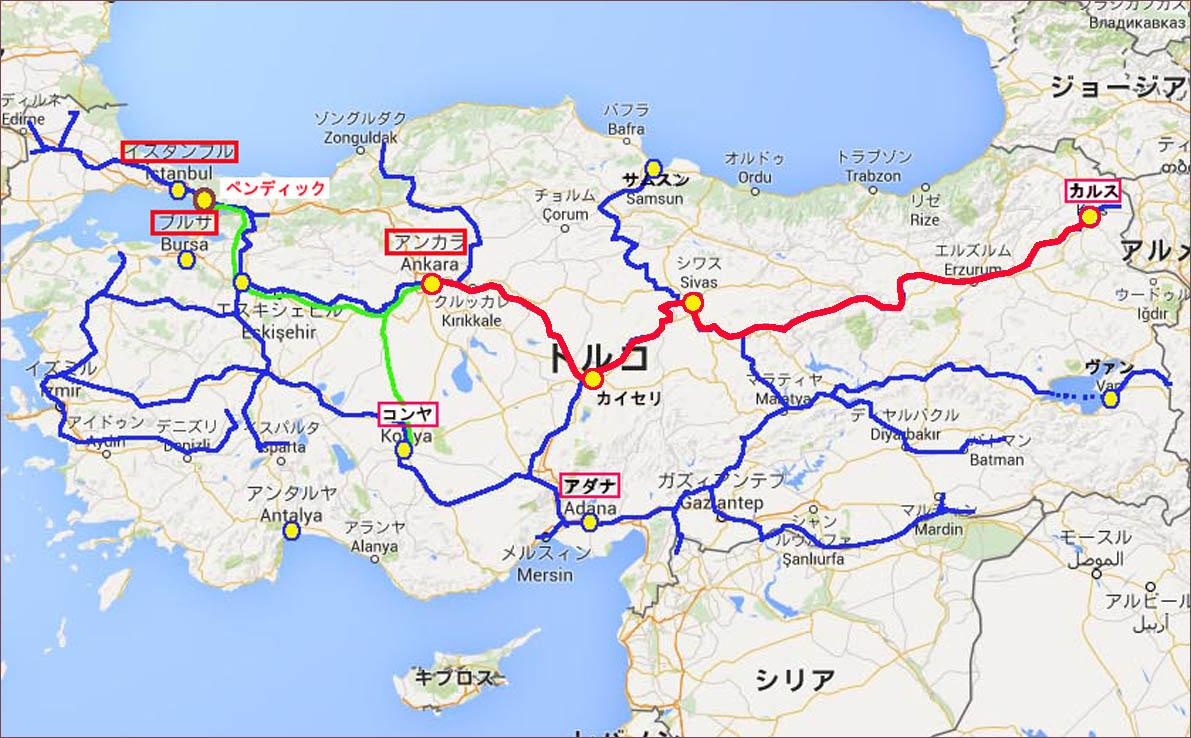 01_トルコ鉄道Map200