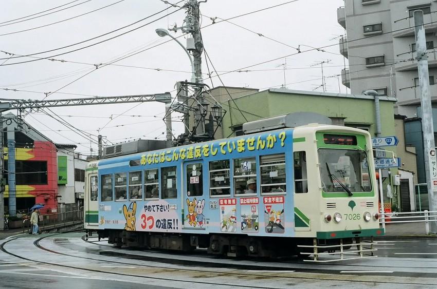 7026-10
