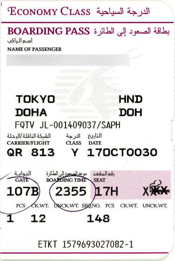 01_チケット02_100